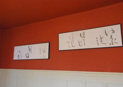 Ausstellung Japanische Kalligraphie